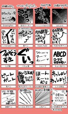 Manga Tutorial, Comic Tutorial, Manga Drawing Tutorials, Animation Tutorial, Art Tutorials, Drawing Reference Poses, Drawing Tips, Anime Drawing Books, Make A Comic Book