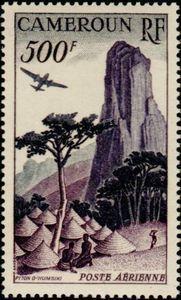 Humsiki Peak