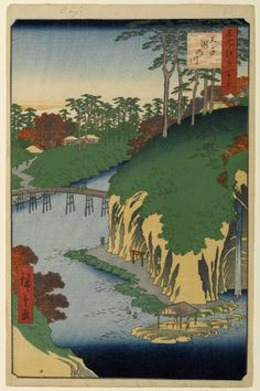 Utagawa Hiroshige (Ando) (Japanese, 1797-1858). Takinogawa, Oji, No. 88 from One Hundred Famous Views of Edo, 4th month of 1856. Woodblock print, Sheet: 14 3/16 x 9 1/4 in. (36 x 23.5 cm). Brooklyn Museum, Gift of Anna Ferris, 30.1478.88 (Photo: Brooklyn Museum, 30.1478.88_PS1.jpg)