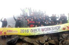 Fall Workshop in 2016()