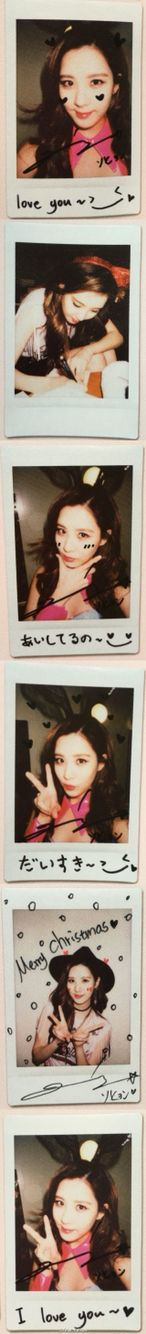 160410 GIRLS GENERATION THE 4TH TOUR 'PHANTASIA' in Japan Memorial Book SNSD Seohyun