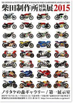 Gp bikes