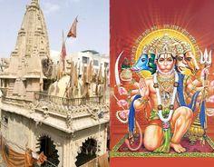 1. पंचमुखी हनुमान मंदिर, कराची- पाकिस्तान में है एक ऎसा मंदिर जहां भगवान राम पहुंचे। 17 लाख सा