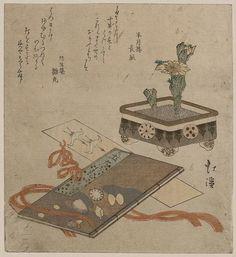 Fukujuso tosa nikki shiori,Hokkei Totoya,Photo of Ukiyo-e,Japan,Dairy,c1830