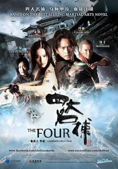the four 3  - Action movies 2015 Full English subtitles HD