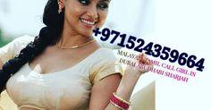 MALL TAMIL GIRLS - COLLEGE GIRLS- AIR HOSTESS MALAYALAM TV SERIEL ACTRESS DUBAI - ABUDHABI - SHARJAH