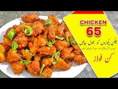 Chicken 65 Recipe - Super Hot and Spicy Chicken 65 - Restaurant Style chicken 65 - YouTube