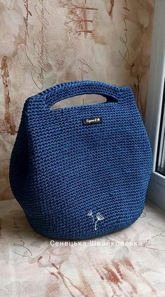 Crochet Bag Tutorials, Crochet Purse Patterns, Bag Crochet, Crochet Handbags, Crochet Purses, Crochet Clothes, Bag Pattern Free, Tote Pattern, Handmade Handbags