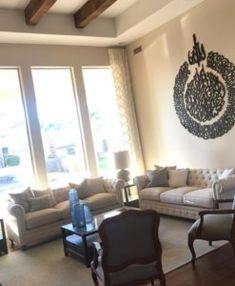 Ayat Al Kursi Round Modern Islamic Arabic Calligraphy Art - Modern Wall Arts Wall Art Uk, Modern Wall Art, Arabic Calligraphy Art, Arabic Art, Ayatul Kursi, Islamic Decor, Spacious Living Room, Interior Decorating, Wall Decor