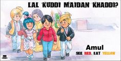 Amul sees red on Olympic mystery woman