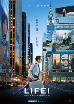 LIFE!/ライフ /// The Secret Life of Walter Mitty /// 2013
