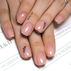 Subtle Nails, Neutral Nails, Chic Nails, Stylish Nails, Romantic Nails, Special Nails, Nagellack Trends, Nails Only, Fire Nails