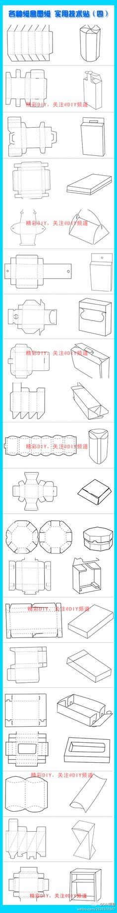 Making boxes etc http://pinterest.com/claudiagillemos/passo-a-passo/ more paper cartons