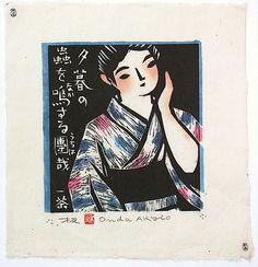 by Akio Onda