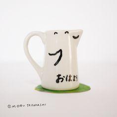 Birdie milk pitcher by Mogu Takahashi.