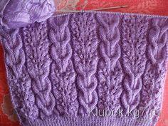 Ажурный узор с косами для пуловера
