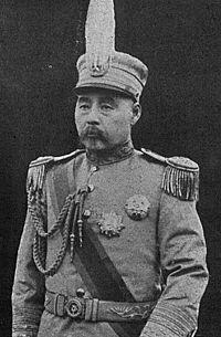 General Fen Kuochang