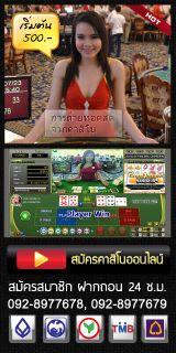 GoldClub™ สมัคร Slot Online เล่นสล็อต โกลคลับ สมัครเล่นสล็อต