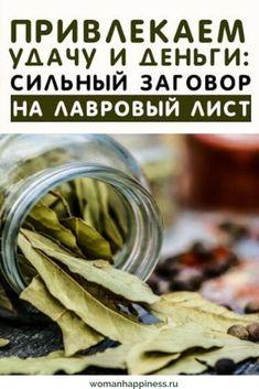 Diy Home Crafts, Cucumber, Helpful Hints, Ethnic Recipes, Health, Food, Projects, Magick, Jokes