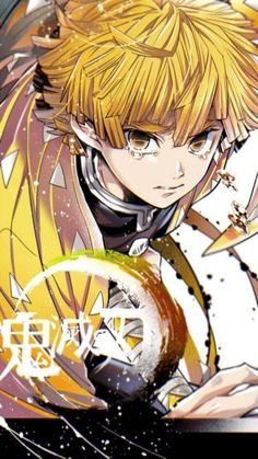 Kimestu no yaiba art Otaku Anime, Manga Anime, Anime Demon, Manga Art, Anime Love, Fan Art Anime, Demon Slayer, Slayer Anime, Hxh Characters