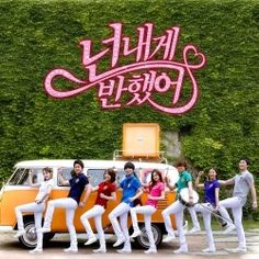 Heartstrings/You've Fallen For Me.  Totally predictable.  Sorry, but Jung Yong Hwa is not a good actor. But totally cute.