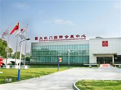 Hotel Dahongmen International Convention & Exhibition Center - http://chinamegatravel.com/hotel-dahongmen-international-convention-exhibition-center/