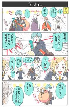 なぁお前の弟はどこだ? Nikkari Aoe, Touken Ranbu, Kuroko, Doujinshi, All Art, Chibi, Anime Art, Character Design, Kawaii