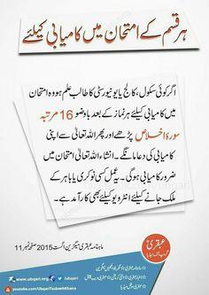 3958 Best Urdu images in 2019   Quote, Islam quran, Manager