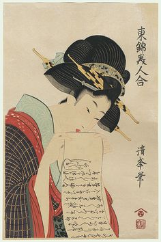 beauty with a letter / kiyomine / 1787 - 1868
