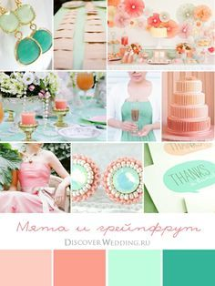 light mint and coral wedding - Google Search