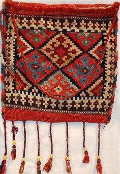 Vintage ethnic bag