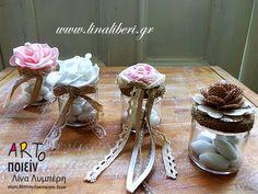 ARTοποιείν: δαντέλα, λινάτσα, λουλούδια & φαντασία για τη μπομπονιέρα σας!
