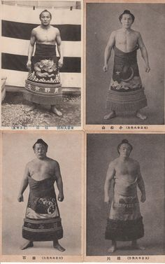 Lot Sumo Wrestler Antique Old 16 RPPC Early Japan Japanese Sports Old Collection Japanese Prints, Japanese Art, The Last Samurai, Sumo Wrestler, Martial Arts Workout, Old Postcards, Outsider Art, Japan Fashion, Teaching Art