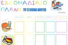 Τσεκ και φύγαμε! (εκτυπώσιμη παιδική λίστα για τις διακοπές) - Anthomeli Home Management Binder, Back To School, Free Printables, Lunch Box, Blog, Kids, Quick Recipes, Sandwiches, Label
