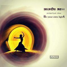 Sanskrit Symbols, Sanskrit Quotes, Sanskrit Mantra, Gita Quotes, Vedic Mantras, Hindu Mantras, Wisdom Quotes, Sanskrit Tattoo, Marathi Quotes