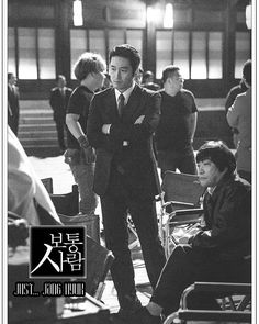 WEBSTA @ just.janghyuk.zoi - Shooting for Movie 〈보통사람/Ordinary Person〉.  @ajincome 북한산 산록에 위치하는 서울 우이동 영빈관. 『普通の人』撮影現場。北漢山の山麓に位置するソウル牛耳洞の料亭。9月19日,20日夜間撮影。モニターチェックするヒョクとヒョンジュ氏。 #janghyuk#보통사람 #OrdinaryPerson #普通の人#장혁 #JangHyuk #チャンヒョク #손현주 #SonHyunJu  #ソンヒョンジュ --#想い#攸-- zoizoi
