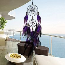 Cheap net net, Buy Quality net for car directly from China net wall Suppliers: New Feather Crafts Purple Dream Catcher Wind Chimes Handmade Dreamcatcher Net With Feather Beads for Wall Hanging Car Home Decor Dream Catcher Price, Grand Dream Catcher, Purple Dream Catcher, Large Dream Catcher, Feather Dream Catcher, Dream Catchers, Inspire Me Home Decor, Dream Catcher Materials, Feather Crafts