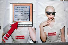 These are the Lady Gaga x Supreme posters that are bombed all over Harajuku and Shibuya. On Twitter, Marxy pointed out that they all appear to be perfectly legal, each one with its own little permit sticker to show the police that it isn't graffiti/v Funny - Hilarious Signs & Billboards