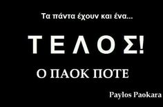 Paok Sports, Hs Sports, Sport