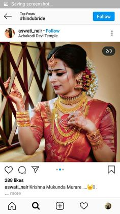 Kerala Hindu Bride, Kerala Wedding Saree, Indian Bridal Sarees, Saree Wedding, Diy Wedding, Wedding Day, Indian Bride And Groom, South Indian Bride, Bridal Jewellery