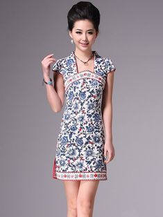 Blue Short Cheongsam / Qipao / Chinese Party Dress