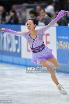 Mao Asada of Japan competes in the Ladies Singles Free Skating during the Japan Open 2015 Figure Skating at Saitama Super Arena on October 3, 2015 in Saitama, Japan.