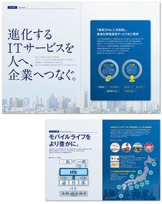 通信情報起業の会社案内作成 Company Brochure, Brochure Design, Flyer Design, Corporate Profile, Corporate Brochure, Editorial Layout, Editorial Design, Book Design, Web Design