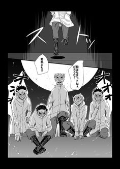Haikyuu x Tokyo Ghoul: Fukuroudani