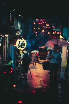 noodle shop: rainy day