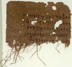 Papyrus manuscript fragment of the Gospel of Matthew from an ancient copy of the New Testament in Greek. The surviving texts of Matthew are verses 13:55-56; 14:3-5. Found in Egypt, dates from around 200 AD and it is currently housed at the Sackler Library (Papyrology Rooms, P. Oxy. 4403) at Oxford England.