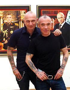 Pierre et Gilles.