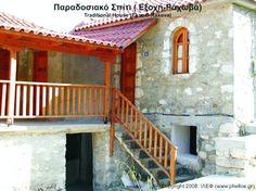 The village of Eksochi, after Seliana. Pergola, Outdoor Structures, Traditional, Arbors