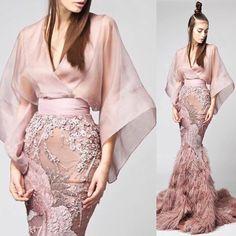 Embroidery Designs Flowers Fashion Spring 2016 New Ideas Couture Mode, Couture Fashion, Runway Fashion, Fashion Spring, Batik Dress, Lace Dress, Kimono Fashion, Fashion Dresses, Kebaya Modern Dress