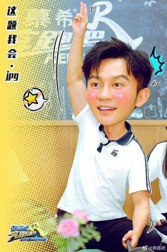Keep Running, Chen